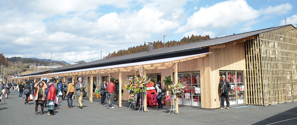 Miyagi, Japan Shopping mall - Suteki Wood System